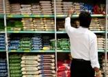 Energia, alimentos e combustível elevam inflação para 10,67%